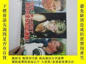 二手書博民逛書店電視雜誌罕見238 (封面戴安娜王妃及報導文章)Y14012