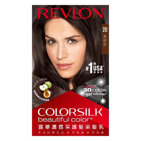 露華濃 霓采護髮染髮乳20黑棕色 【康是美】