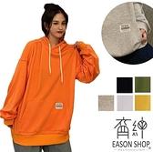 EASON SHOP(GW8224)實拍小貼布大口袋多色長袖連帽T恤寬鬆OVERSIZE大碼小高領男友風大落肩女上衣服