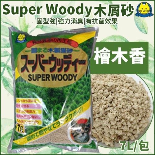 『寵喵樂旗艦店』【六包組】Super Woody《檜木香木屑砂》7L/包 貓砂