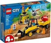 樂高LEGO CITY 工程推土機 60252 TOYeGO 玩具e哥