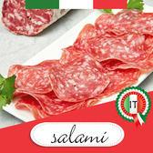 米蘭薩拉米切片salami milano,100g±5%/包