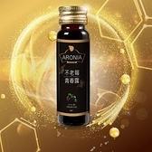 大熊健康~不老莓青春露酵素飲60mlx16瓶/盒