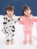 兒童法蘭絨睡衣0套裝1一3歲兒童女寶寶2女童夏季裝珊瑚絨加厚家居服