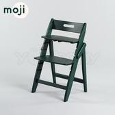 德國 Moji Yippy 全成長型原木高腳椅/兒童餐椅/高腳餐椅/成長椅(單椅子)-森林綠