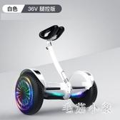 智慧體感電動平衡車 成人雙輪代步車 時尚兩輪平行車 CJ4590『毛菇小象』