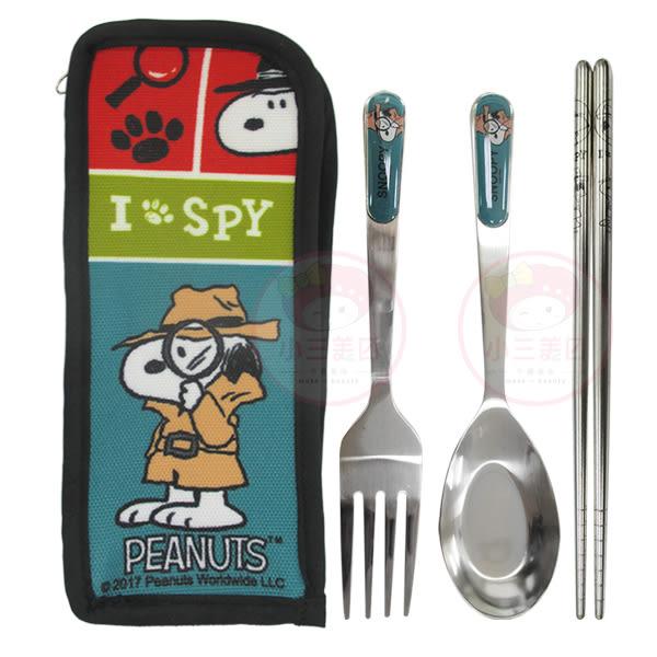 Snoopy 史努比 三件式不鏽鋼餐具組(1組入) 偵探/巴士/廚師/查理 4款可選【小三美日】