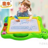 兒童畫畫板磁性寫字板筆彩色小孩幼兒磁力寶寶涂鴉板1-2-3歲玩具