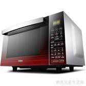 海爾微波爐蒸烤箱一體機家用全自動多功能平板式光波爐AQ 完美居家生活館