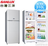 【佳麗寶】-(台灣三洋SANLUX)310L雙門冰箱SR-C310B1