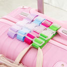 繽紛旅行箱便利行李掛勾掛釦 推車掛鉤 嬰兒車配件