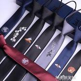 男士個性刺繡圖案領帶5CM男韓版黑色窄領帶結婚 拉鍊款懶人一拉得 解憂雜貨鋪