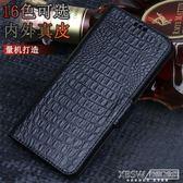 華碩ROG Phone 游戲手機殼奢華全包真皮套ROG游戲手機防摔保護套『新佰數位屋』