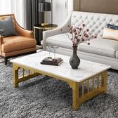 茶几 茶幾簡約現代輕奢仿大理石鐵藝茶桌 小戶型家用折疊客廳小茶台