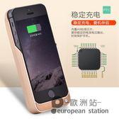 行動電源/iphone5s背夾式電池背充蘋果5se超薄移動電源 4200mAh「歐洲站」