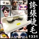 NOVEMBER舞台特殊誇張睫毛(1對)#1331 [53643]畢業展.舞台秀