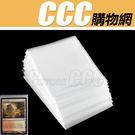 桌遊卡套 一組100片 - 卡套 保護套 專用牌套 透明卡套遊戲卡套 牌套