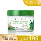 【Dr.Douxi 朵璽旗艦店】蝸牛蘆薈...