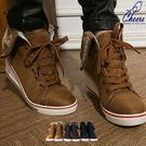 休閒鞋/帆布鞋。Cheers*阿拉斯加反折個性棉襖高筒楔型帆布鞋-三色 現貨【R5688-9】
