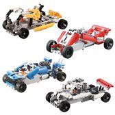 積木兒童積木玩具電動遙控車女3周歲9拼裝模型益智力6-7-8-10歲男孩子jy【全館免運好康八折】