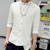 降價兩天-襯衫素面白短袖襯衫修身型男士7七分袖襯衣服中袖正韓潮男裝寸衫