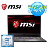 【MSI 微星】GP75 9SE-469TW 17吋窄邊框電競筆電
