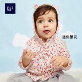 Gap女嬰兒 兩面穿印花連帽長袖休閒外套 372019-迷你繁花