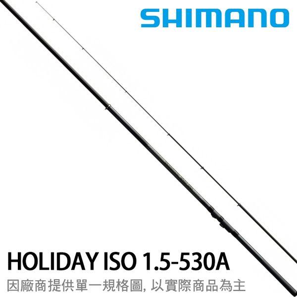 漁拓釣具 SHIMANO 17 HOLIDAY ISO 15-530A (防波堤磯釣竿)