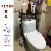 鐵藝浴室收納架 單層落地馬桶架 衛生間置物架角架廁所轉角收納架