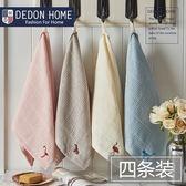 4條裝棉質毛巾卡通可愛洗臉面巾全棉家用柔軟吸水情侶成人大毛巾