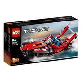 樂高LEGO TECHNIC 快艇 42089 TOYeGO 玩具e哥