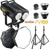 EGE 一番購】GODOX【FV150 X2雙燈套裝組│白光版】棚內AC電源 高速同步兩用LED持續閃光燈【公司貨】