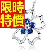 藍寶石 項鍊 墜子18K白金-0.23克拉生日情人節禮物女飾品53sa43【巴黎精品】