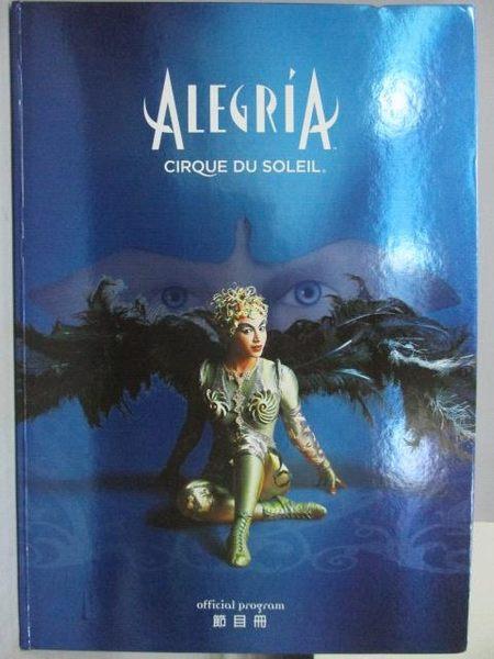 【書寶二手書T3/藝術_XEY】ALEGRIA節目冊_2009年