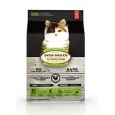 【Oven-Baked】烘焙客 幼貓雞肉口味 5磅 X 1包