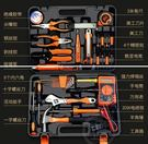 工具套裝專業電工套裝