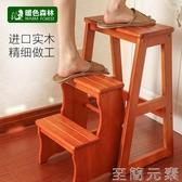 實木梯凳多 家用梯子室內加厚摺疊兩用三步小台階樓梯椅凳高凳WD 至簡元素