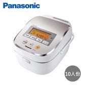 【Panasonic國際牌】10人份IH蒸氣式微電腦電子鍋SR-SAT182