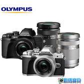【送清保組】Olympus E-M10 Mark III + 14-42mm EZ + 40-150mm kit【申請送原廠禮】公司貨 EM10 MK3