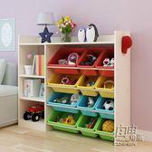 兒童書架玩具收納架整理架置物架玩具收納櫃幼兒園儲物櫃超大容量CY 自由角落