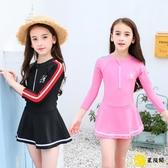 兒童泳衣 2020新款孩連體裙式長袖防曬洋氣中大童速干小公主泳裝