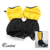 ADISI 3-Layer通用型防水透氣綁腿AS16018 / 城市綠洲(登山綁腿、登山露營、防螞蝗、健行)