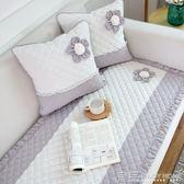 沙發罩水洗全棉沙發墊四季通用布藝防滑坐墊簡約現代純棉客廳沙發套罩巾 宜品居家馆