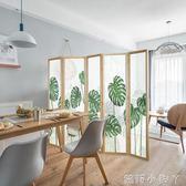 屏風北歐家用小戶型簡易摺疊移動隔斷牆玄關客廳實木半透裝飾摺屏 NMS蘿莉小腳丫