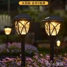 太陽能LED方形草坪燈 戶外防水庭院燈玻璃方格埋地燈花園燈