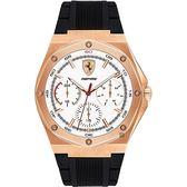Scuderia Ferrari 法拉利 奔馳日曆手錶-44mm 0830555