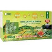 美好人生 野菜燕麥鹹粥 20包/盒 買六送六  奶素