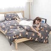 #U109#舒柔超細纖維5x6.2尺標準雙人床包+枕套三件組-台灣製(不含被套)