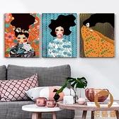 單幅 創意手繪客廳裝飾畫臥室背景墻壁畫北歐掛畫【宅貓醬】