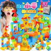 積木拼裝玩具益智6-7-8-10歲男孩兒童玩具1-2-3周歲4開發智力女孩12款可選台秋節88折